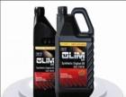 欧林韩国原装进口长效全合成发动机润滑油面向全国招商