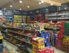 聊城世博园小区超市转让 聊城世博园小区烟酒副食超市转让