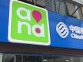 嘉善铂金广场,自带大型商业综合体,商铺+公寓,民用