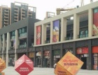 东城新城区,一手临街商铺首付仅需3城!