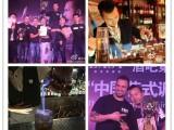 石家庄市新乐调酒培训 调酒培训学校