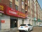 内黄 人民路 商业街卖场 100平米
