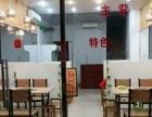 灌口黄庄美食街 餐厅低价转让