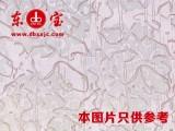 供应艺术涂料/防水油漆/东宝5D布彩漆/成都装修涂料优质商家