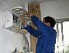 广州增城新塘永和空调维修安装.清洗 移机加雪种