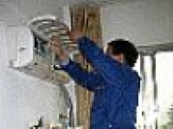 广州 柜机 天花机 风管机 冷却塔空调维修清洗消毒除菌等服务