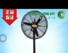 电风扇150瓦工业风扇