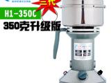 三代海耐350克 粉碎机 打粉机 电动磨粉机 小型 高速