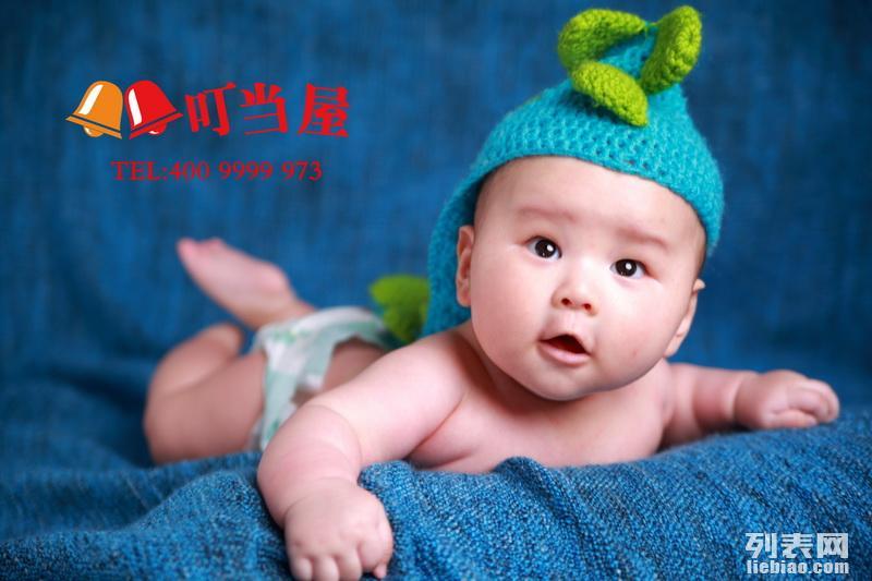 上海婴幼儿写真宝贝照满月写真百天写真上门拍摄底片全送
