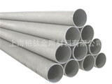 长期供应优质不锈钢管304不锈钢无缝管 厚壁管 工业管