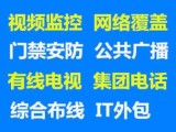 鄭州智能化弱電工程建設施工 弱電工程