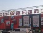 (个人)新东郊商城文具店办公用品礼品店转让A