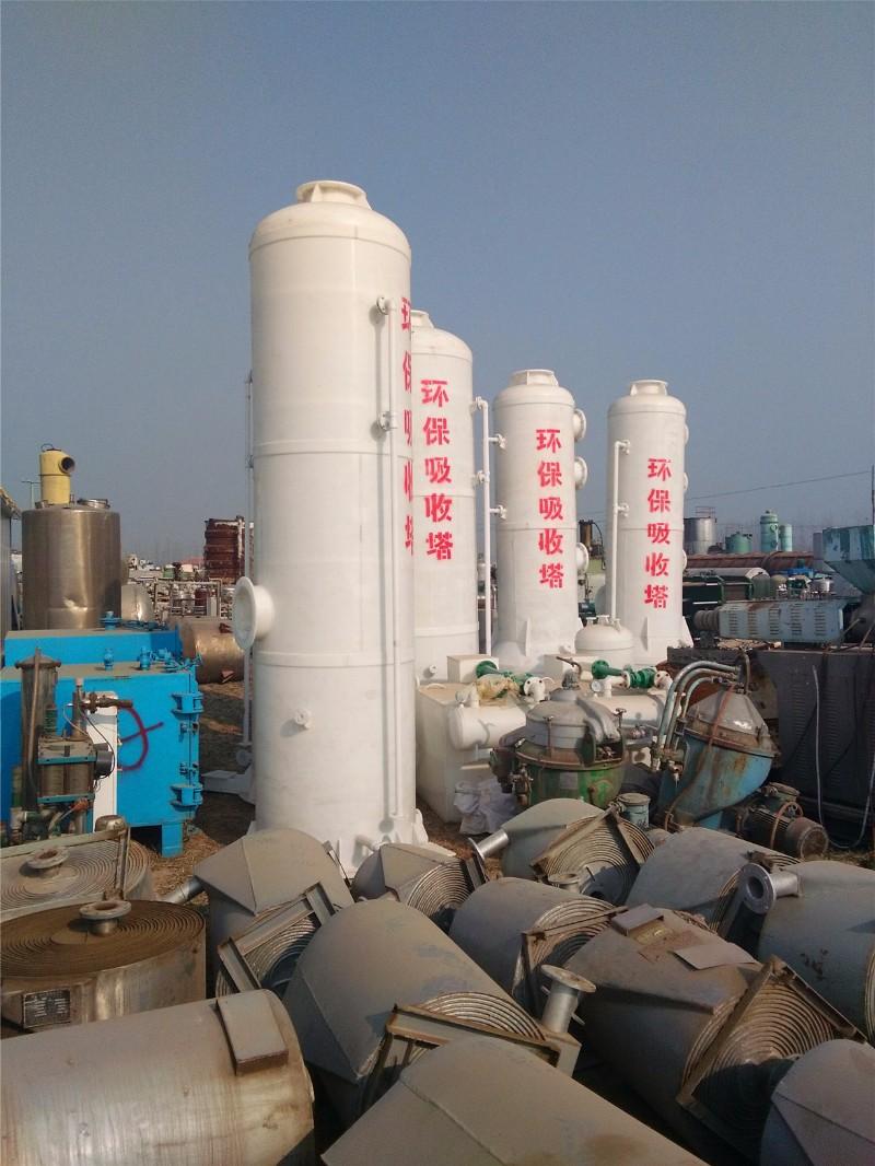 转让二手600~1500型环保吸收塔