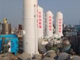 二手环保设备尾气回收塔