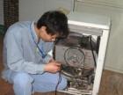 绍兴TCL洗衣机售后维修电话是多少