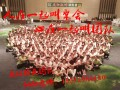 2017年火爆全国的减肥美容塑形理疗项目,九江尚赫招商加盟