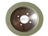 精密陶瓷小砂轮 内圆磨CBN砂轮 PCD专用砂轮