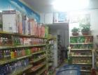 连锁超市转让出兑