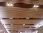 木纹铝方通-铝方通吊顶-广东铝方通厂家 普斯特