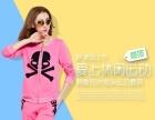 大量供应库存女装 品牌男女装童装欧日韩系列等时尚服装 杂款衣