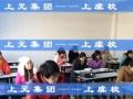 上虞哪里韩语?百官韩语外语小语种培训机构