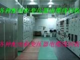 镇江配电柜回收专业公司++镇江旧配电柜回收市场价格