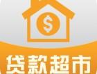扬州仪征凭身份证贷款,利息低,无压力,无抵押,靠谱
