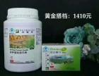 湘潭韶山附近安利专卖店地址韶山附近安利正品蛋白质哪里能买到