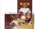 Oldtown旧街场 3合1原味速溶咖啡盒装40g*8条 320