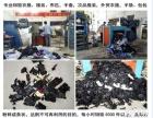 深圳服装回收公司