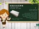 乳胶枕 RAMA 泰国产 全国总代huahua