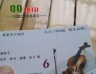 QQ快印---永州市最佳彩色印刷供应商