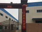炮师附近钢材厂房便宜出售带商品宿舍楼一起抛售