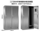 全新文件柜更衣柜鐵皮柜保險柜儲物柜鋼制書架貨架廠家