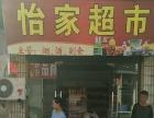 湘乡市 南正街 商业街卖场 30平米