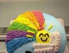 荆州巧克力蛋糕预定荆州区水果蛋糕送货上门特色蛋糕荆