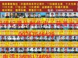 摆地摊 跑江湖 2013火爆产品 热销产品 纪录片 碟片 元帅