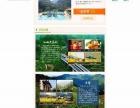 专业UI设计:旅游信息 海报 宣传单页 画册设计
