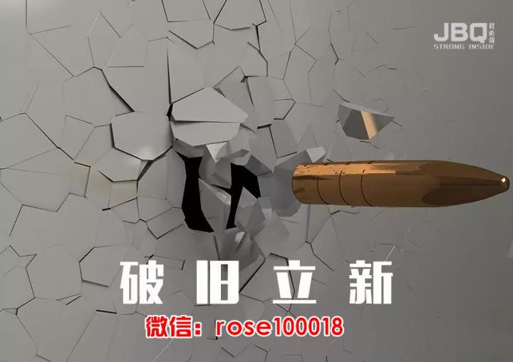Z13君必强甜心rose100018.jpg
