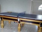 出售大量全新高档台球桌 二手台球桌