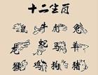 广州市著名的算命大师什么属相生肖结婚在一起是不利婚姻