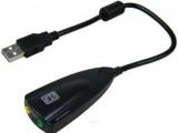 5HV2 7.1 游戏声卡 外置USB声卡 独立声卡 YY网络