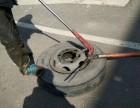 昌平汽车维修保养补胎搭电真空胎救援