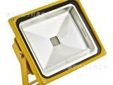 佛山30W投光灯外壳 30W泛光灯外壳 30W厚料集成投光灯外壳