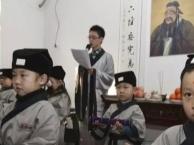 专业国学培训 幼儿读经启蒙班 少年国学培训班招生中