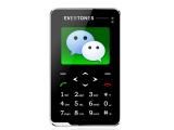 V5 微信卡片迷你小手机  商务QQ宽屏触屏超长待机  一件代发