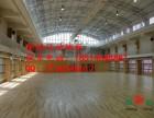 福建泉州20mm双层龙骨篮球木地板安装,胜枫厂家直销