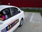 驾考Vip私人订制,专业陪驾!