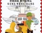 南京发国际快递药品液体到国外的快递公司电话