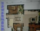 乌伊西路 玫瑰国际 写字楼 30000平米